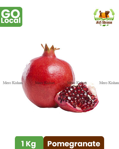 Pomegranate Special - अनार (1 Kg)