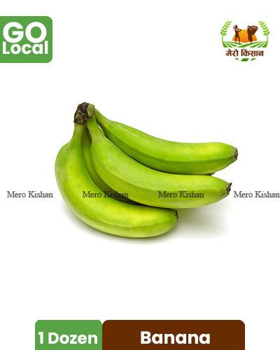 Banana Special - केरा स्पेशल (1 Dozen)