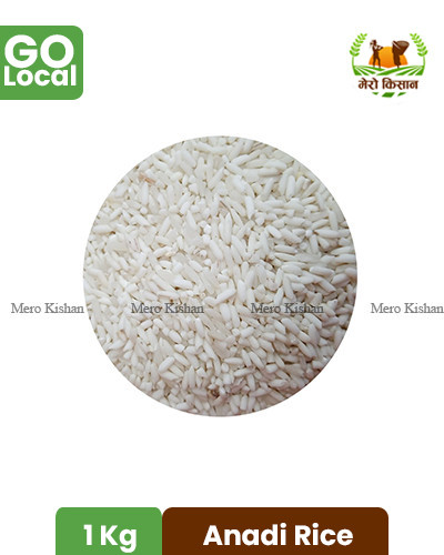 Anadi Rice - अनादी चामल