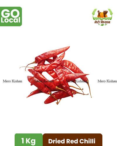 Dried Hot Red Chilli - सुकेको पिराे रातो खुर्सानी
