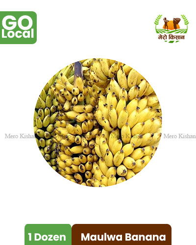 Maulwa Banana - मालुवा केरा  (1 Dozen)