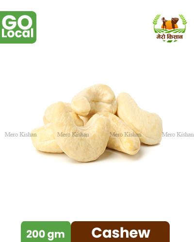 Cashew Nuts - काजु (२०० ग्राम)