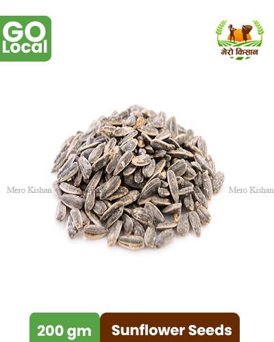 Sunflower Seeds (200 gm)