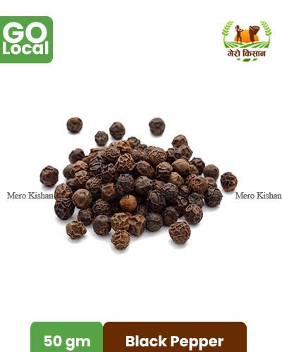 Black Peppers - मरिच (50 gm)